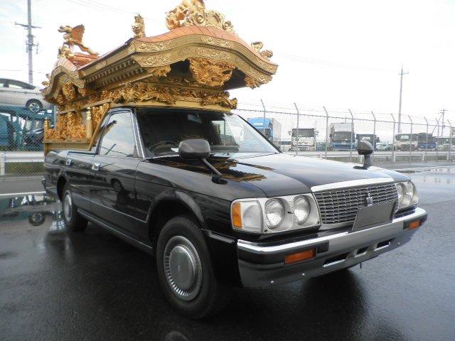 Toyota Crown Van 1995