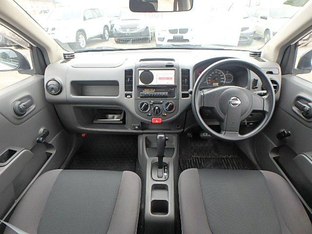Nissan Ad Van