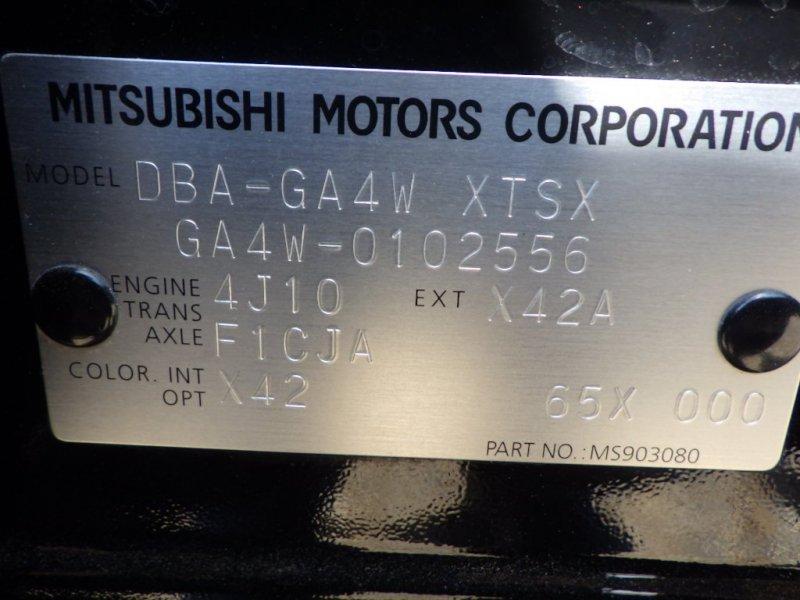 Mitsubishi RVR 2012