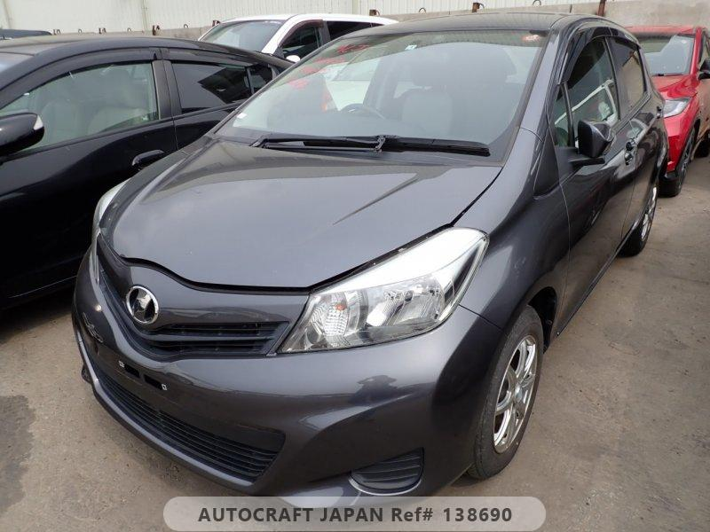 Toyota Vitz 2011 available at Autocraft Japan - Color:GRAY