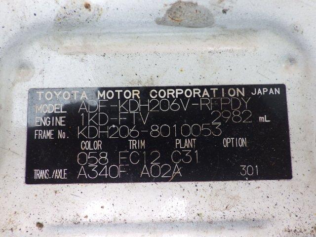 Toyota Hiace Van 2008