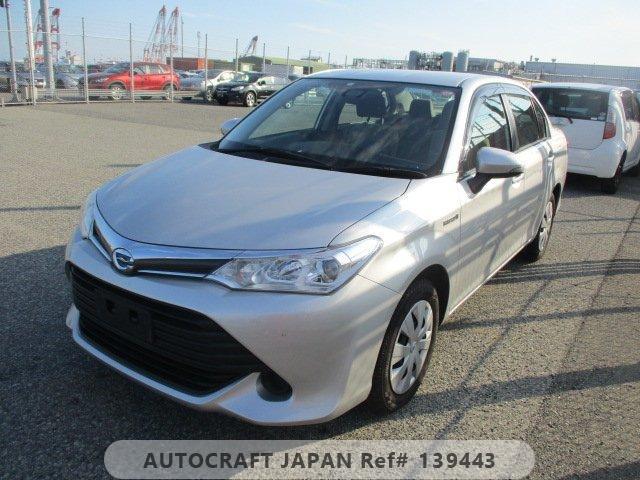 Toyota Corolla Axio 2016