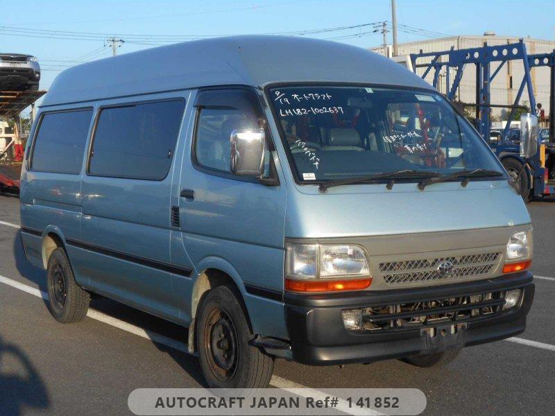 Toyota Hiace Van 2001