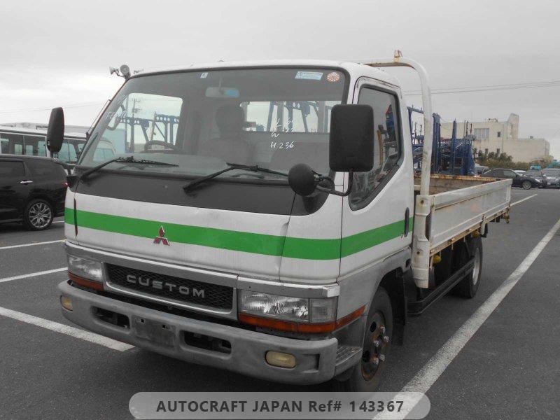 Mitsubishi Canter 1998