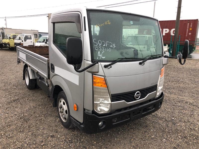 Nissan Atlas 2013