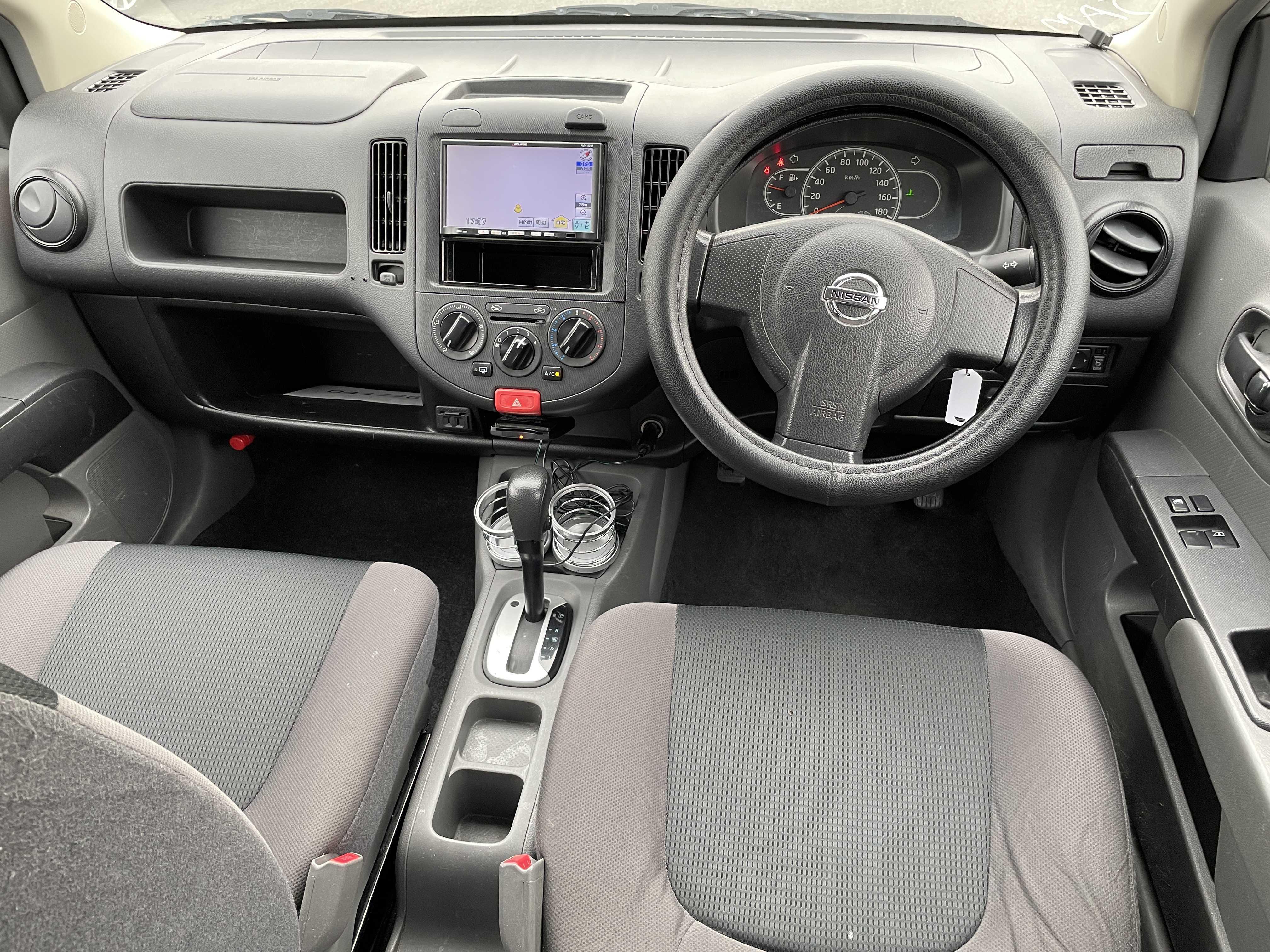 Nissan Ad Van 2015, SILVER, 1500cc - Autocraft Japan