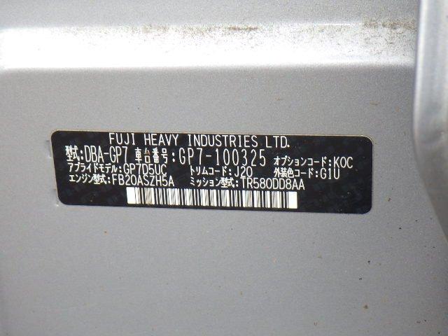 Subaru Impreza XV 2015