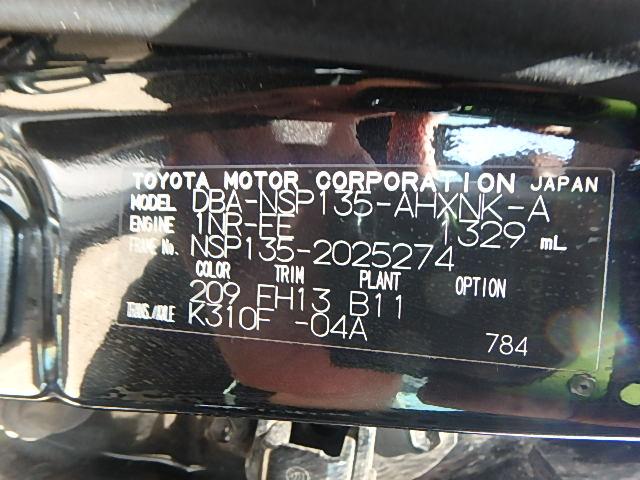 Toyota Vitz 2013, BLACK, 1300cc - Autocraft Japan