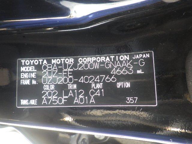 Toyota Land Cruiser 2008