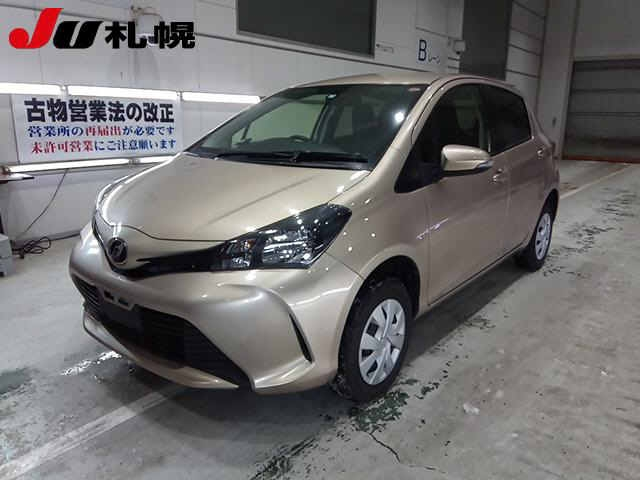 Toyota Vitz 2016 available at Autocraft Japan - Color:GOLD - Japanese Cheap  Used Cars