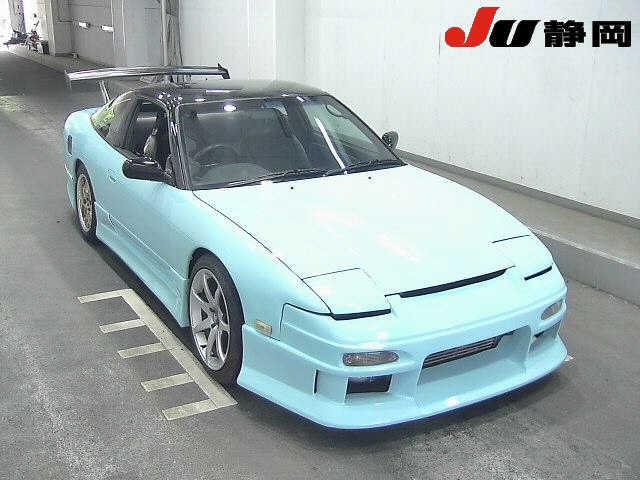 Nissan 180SX 1996