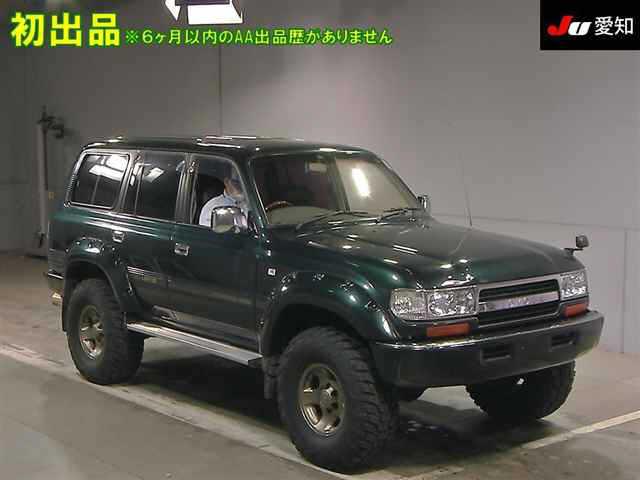Toyota Land Cruiser 1993