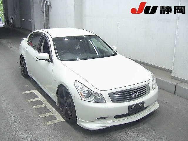 Nissan Skyline 2008