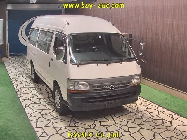 Toyota Hiace Van 1999