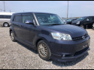 Toyota Corolla Rumion 2012