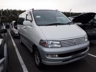 Toyota Regius Wagon 1998