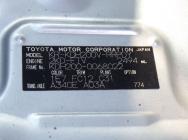 Toyota Regius Van 2007