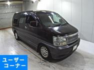 Nissan Caravan Elgrand 1997 X