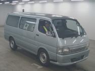 Toyota Regius Van 2001