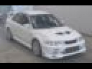 Mitsubishi Lancer 1998
