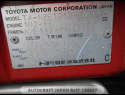 Toyota Corolla Fielder 2002 X LIMITED NAVIGATION SPEC