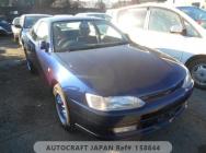 Toyota Corolla Levin 1995
