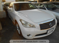 Nissan Fuga 2010 250GT TYPE P