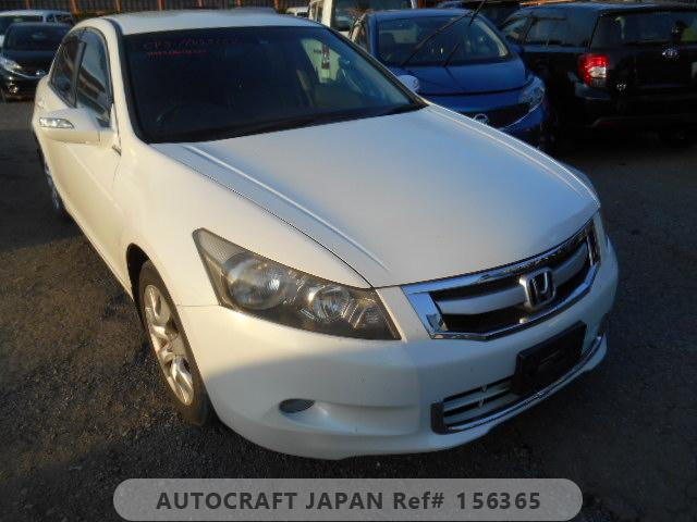 Honda Inspire 2008