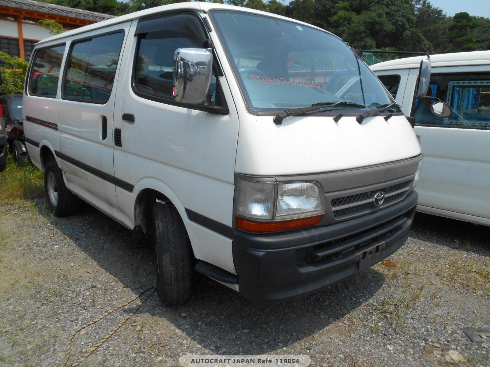 Toyota Regius Van 2004