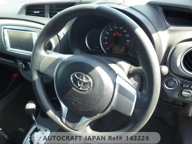 Toyota Vitz 2014, PURPLE, 1300cc - Autocraft Japan