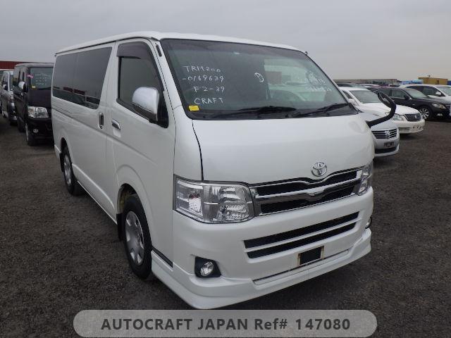 Toyota Regius Van 2012