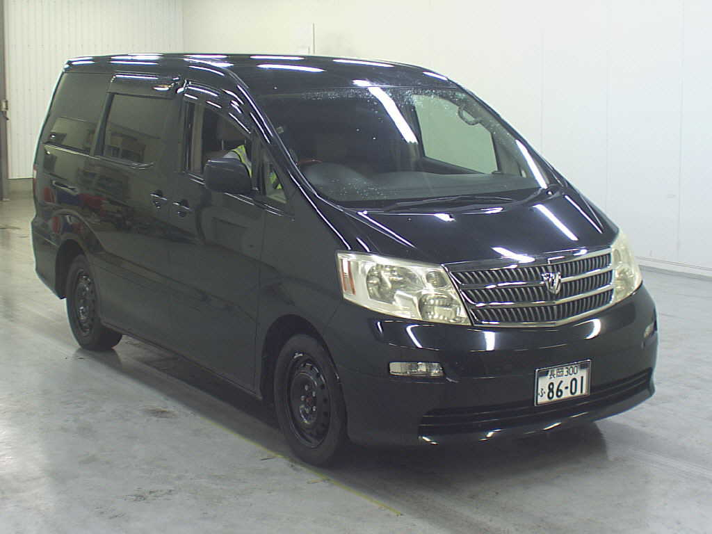 Toyota Alpha