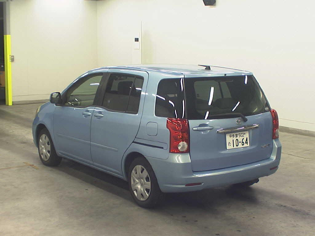 Japan Car Dealers 11
