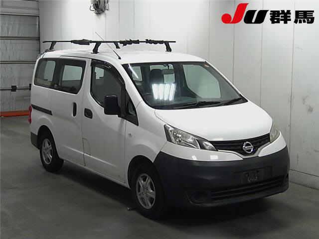 Nissan Vanette Van